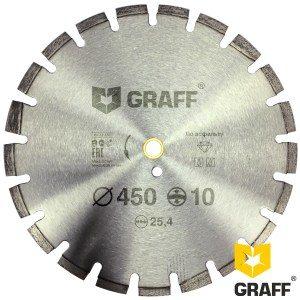 Алмазный диск по асфальту 450 мм