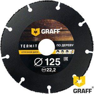 Отрезной диск по дереву GRAFF Termit 125 мм