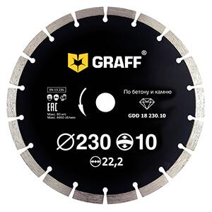 Алмазный диск по бетону и камню 230х10 с увеличенным сегментом