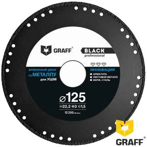 Отрезной алмазный диск по металлу 125 мм GRAFF Raptor