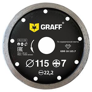 Алмазный диск по керамической плитке 115х7 с увеличенным сегментом