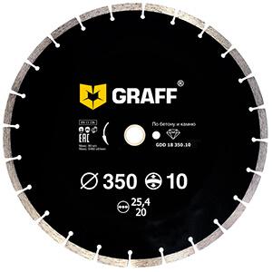 Алмазный диск по бетону и камню 350х10 с увеличенным сегментом