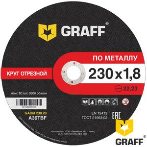 Круг отрезной по металлу 230x1,8 мм GRAFF для болгарки