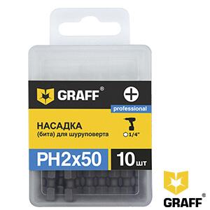 Бита для шуруповерта (насадка) PH2x50 мм GRAFF 10 шт в коробке