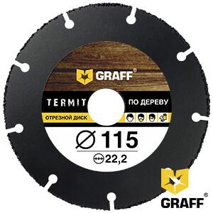 Отрезной диск по дереву для болгарки (УШМ) 115x22,23 мм GRAFF Termit