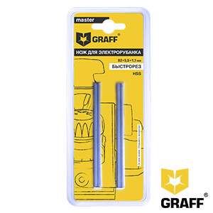 Нож для электрорубанка 82х5,5х1,1 мм HSS GRAFF, 2 шт. в блистере