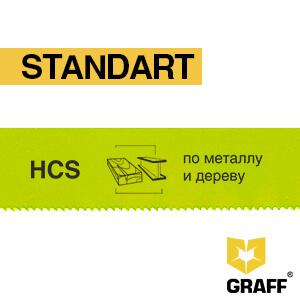 Полотно ножовочное 300х12,7х0,62 мм по металлу и дереву HCS Standart GRAFF