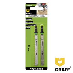Пилка для лобзика 75 мм по дереву T101BR HCS Standart GRAFF, 2 шт. в блистере
