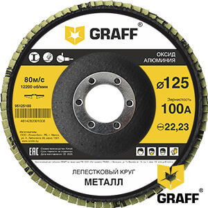 Круг лепестковый по металлу 125x22,23 мм 100A GRAFF