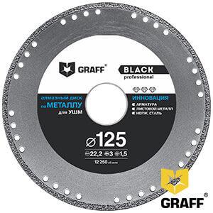 Алмазный диск по металлу 125хх22,23 мм GRAFF Black