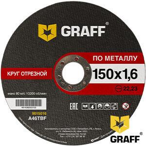 Круг отрезной по металлу 150x1,6x22,23 мм GRAFF