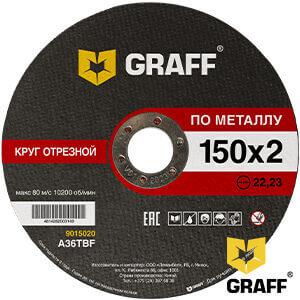 Круг отрезной по металлу 150x2,0x22,23 мм GRAFF