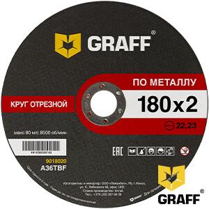Круг отрезной по металлу 180x2,0x22,23 мм GRAFF