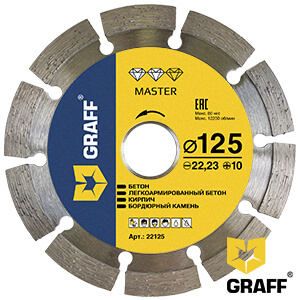 Алмазный диск по бетону и камню 125x10x2,2x22,23 мм Master GRAFF