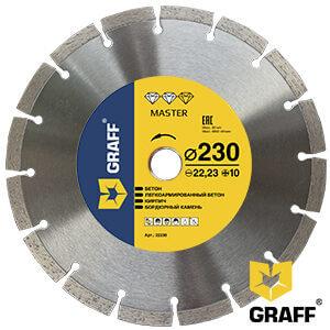 Алмазный диск по бетону и камню 230x10x2,6x22,23 мм Master GRAFF
