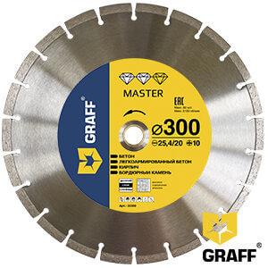 Алмазный диск по бетону и камню 300x10x3,2x25,4/20 мм Master GRAFF