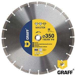 Алмазный диск по бетону и камню 350x10x3,2x25,4/20 мм Master GRAFF