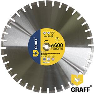 Алмазный диск по бетону и камню 600x15x3,8x25,4/50 мм Master GRAFF