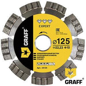 Алмазный диск по арм.бетону 125x10x2,2х22,23 мм Expert GRAFF