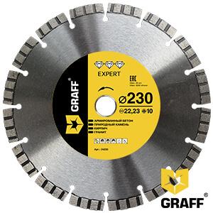 Алмазный диск по арм.бетону 230x10x2,6х22,23 мм Expert GRAFF