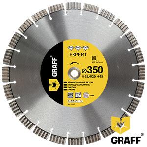 Алмазный диск по арм.бетону 350x15x3,0х25,4/20 мм Expert GRAFF