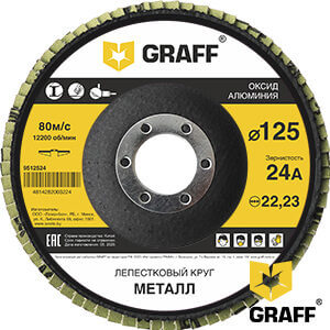 Круг лепестковый по металлу 125x22,23 мм 24А GRAFF