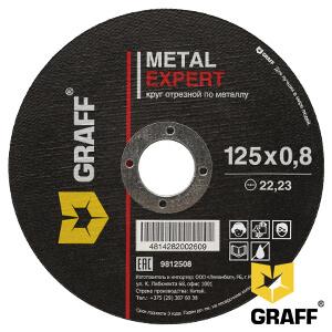Круг отрезной по металлу 125x0,8x22,23 мм GRAFF Expert