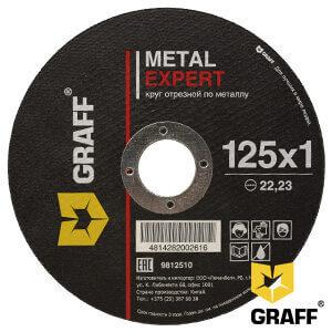 Круг отрезной по металлу 125x1,0x22,23 мм GRAFF Expert