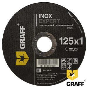 Круг отрезной по нерж.стали 125x1,0x22,23 мм GRAFF Expert